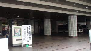 2.体育館入口