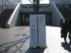 1_体育館入口