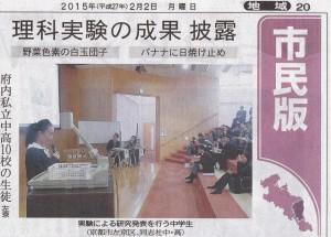 40202京都新聞写真-修正済